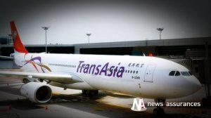 Crash à Taïwan: le corps de la dernière victime retrouvée