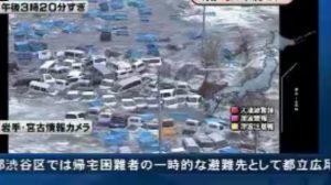 Rapatriement / Japon : Quelles solutions proposées par les sociétés d'assistance ?