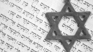 L'assurance et le Judaïsme