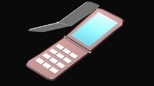 Que couvre une assurance minimale pour téléphones mobiles ?
